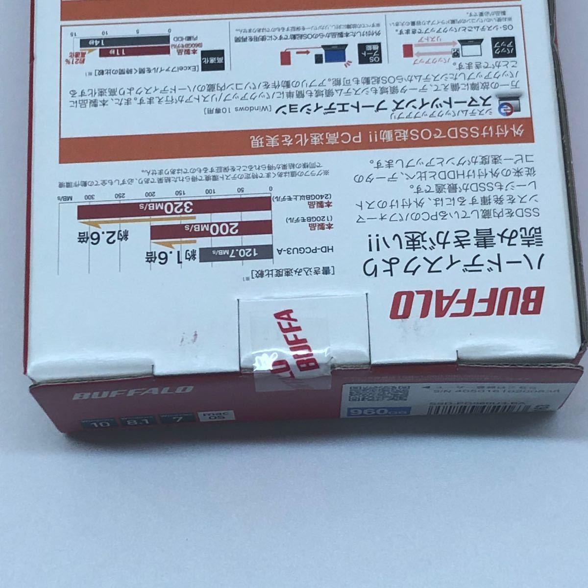 BUFFALO ポータブルSSD 960GB 新品未開封
