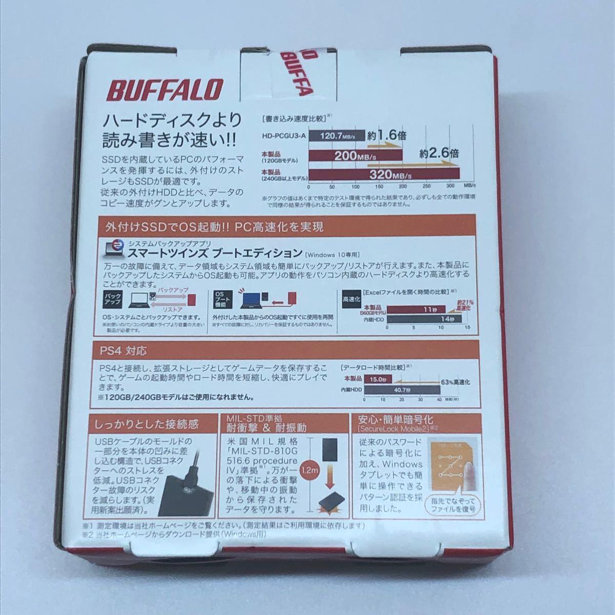 BUFFALO ポータブルSSD 480GB 新品未開封