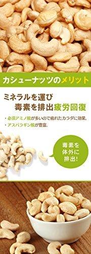 小分けカシューナッツ 1,008g (28gx36袋) 産地直輸入 素焼き 煎りたて 無塩 無添加 防災食品 非常食 備蓄食 保_画像5