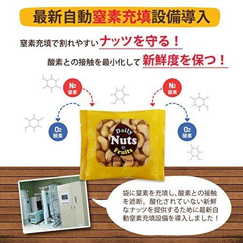 小分けカシューナッツ 1,008g (28gx36袋) 産地直輸入 素焼き 煎りたて 無塩 無添加 防災食品 非常食 備蓄食 保_画像8