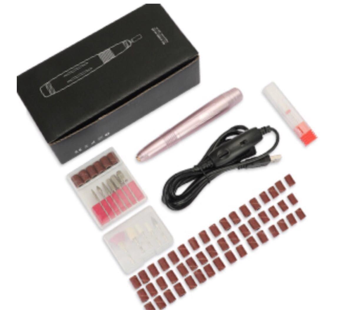 MANLI 電動ネイルケア ネイルマシン 爪切り 11in 1ネイルケアセット