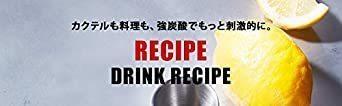 新品2) 430mlPET×24本 【強炭酸水】コカ・コーラ カナダドライ ザ・タンサン・ストロング 430mlPEPKMK_画像5