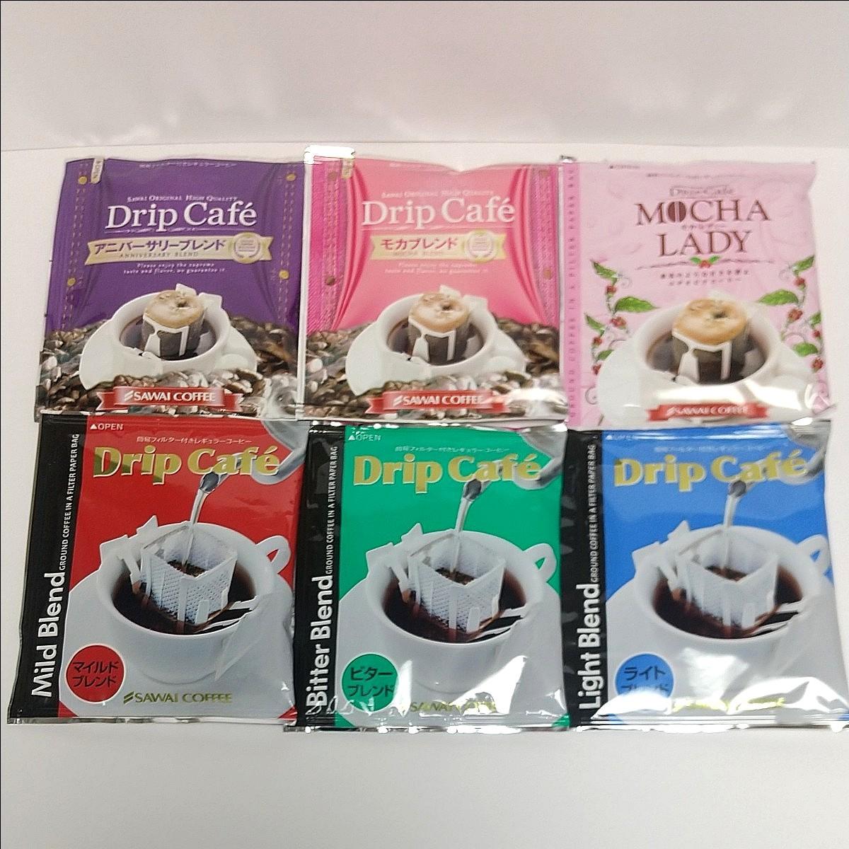《澤井珈琲》ドリップバッグコーヒー お試しセット 6種類 12袋入り  D