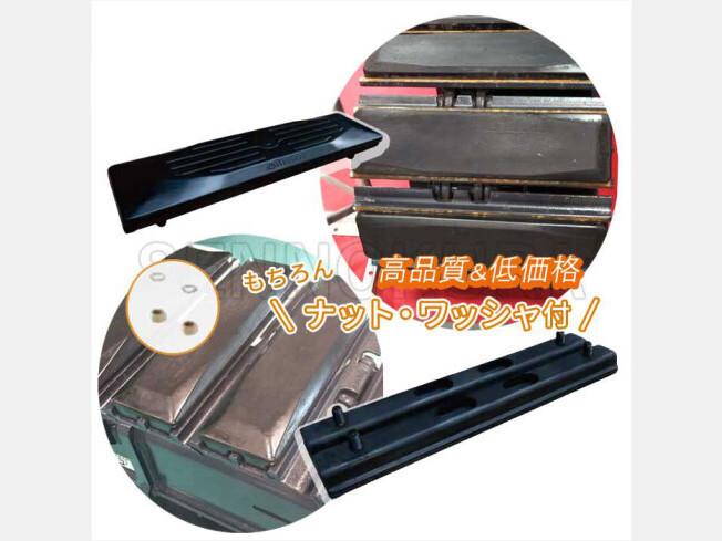 「パーツ/建機その他 その他メーカー ゴムパッド 新品 300mm 86枚セット PC20-3」の画像2