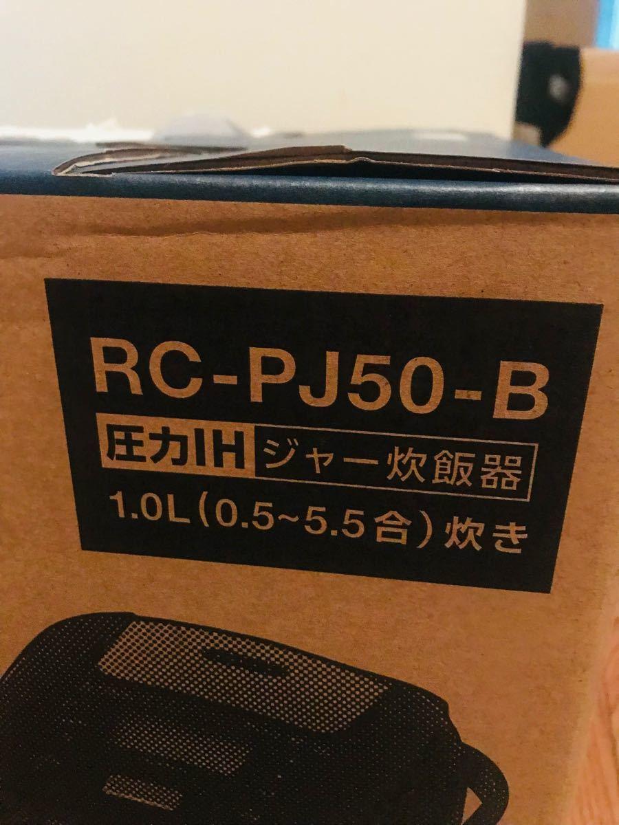 【新品未使用1台限定】アイリス 圧力IHジャー炊飯器 5.5合 RC-PJ50  圧力IH