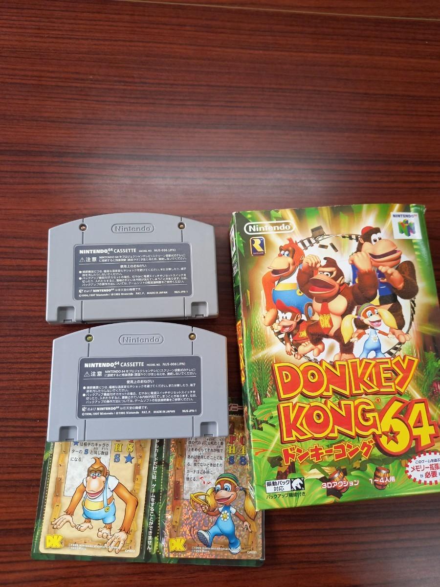 任天堂64 ニンテンドー64 ソフト NINTENDO64 ドンキーコング64 ディディーコングレーシング