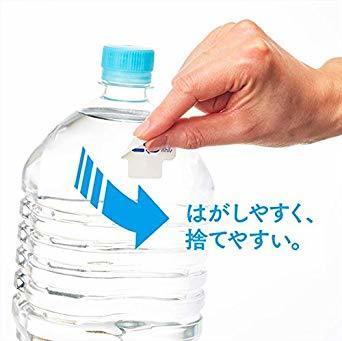 2リットル (x 9) [Amazon限定ブランド] #like アサヒ おいしい水 天然水 ラベルレスボトル 2L&times_画像2