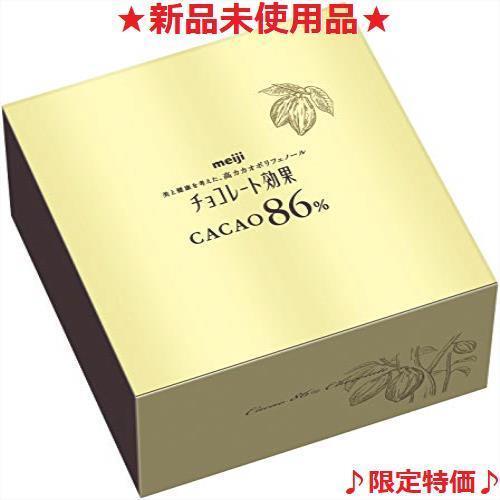 ●新品未使用● 大容量 チョコレート効果カカオ86% 940g 明治 好評_画像1