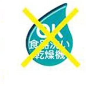 シルバー 150mm 貝印 KAI ペティナイフ 関孫六 ダマスカス 150mm 日本製 AE5203_画像8