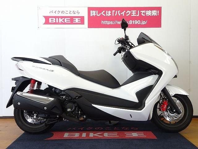 「フォルツァSi 250cc スクーター フルノーマル ABS装備♪」の画像1