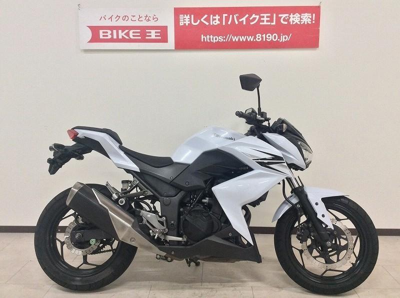 「カワサキ Z2502013年モデル ノーマル」の画像1