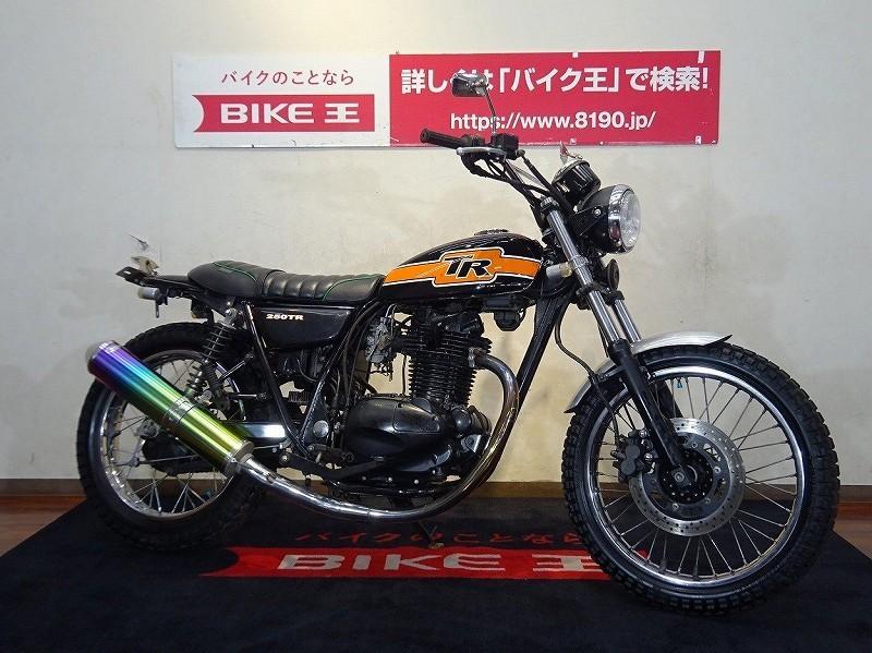 「250TR【マフラーカスタムその他カスタム多数】」の画像3