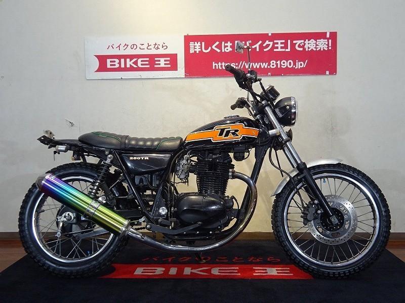 「250TR【マフラーカスタムその他カスタム多数】」の画像1