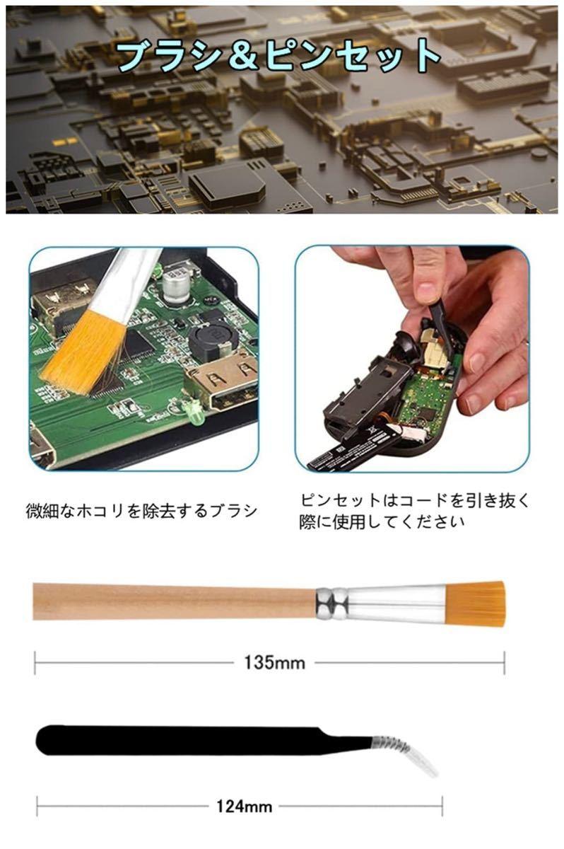 joy-con 修理キット 27in1 ジョイコン修理 Switch Joy-con 交換部品
