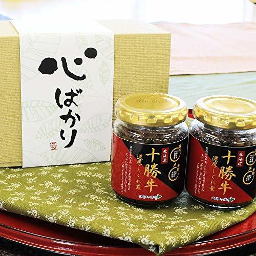 ご飯のお供 北海道産 十勝 牛しぐれ 90g2瓶 心ばかりギフトセット_画像6