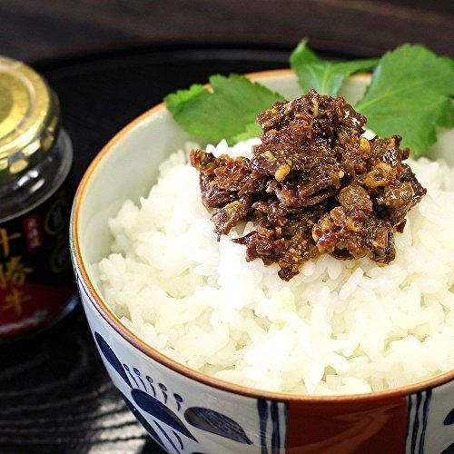 ご飯のお供 北海道産 十勝 牛しぐれ 90g2瓶 心ばかりギフトセット_画像2