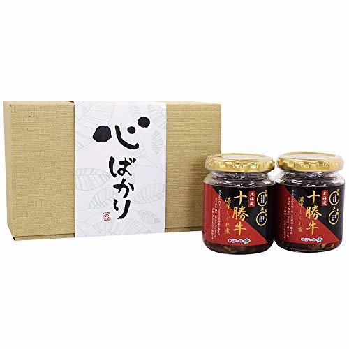 ご飯のお供 北海道産 十勝 牛しぐれ 90g2瓶 心ばかりギフトセット_画像1