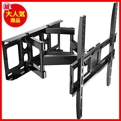 PERLESMITH テレビ壁掛け金具 中型 32-55インチ対応 アーム式 耐荷重45kg LCD LED 液晶テレビ用 前後&左右&上下多角度調節可能_画像1