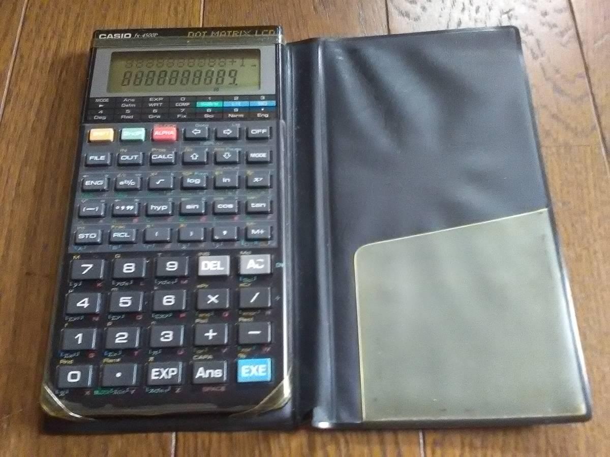 CASIO プログラム関数電卓 fx-4500P