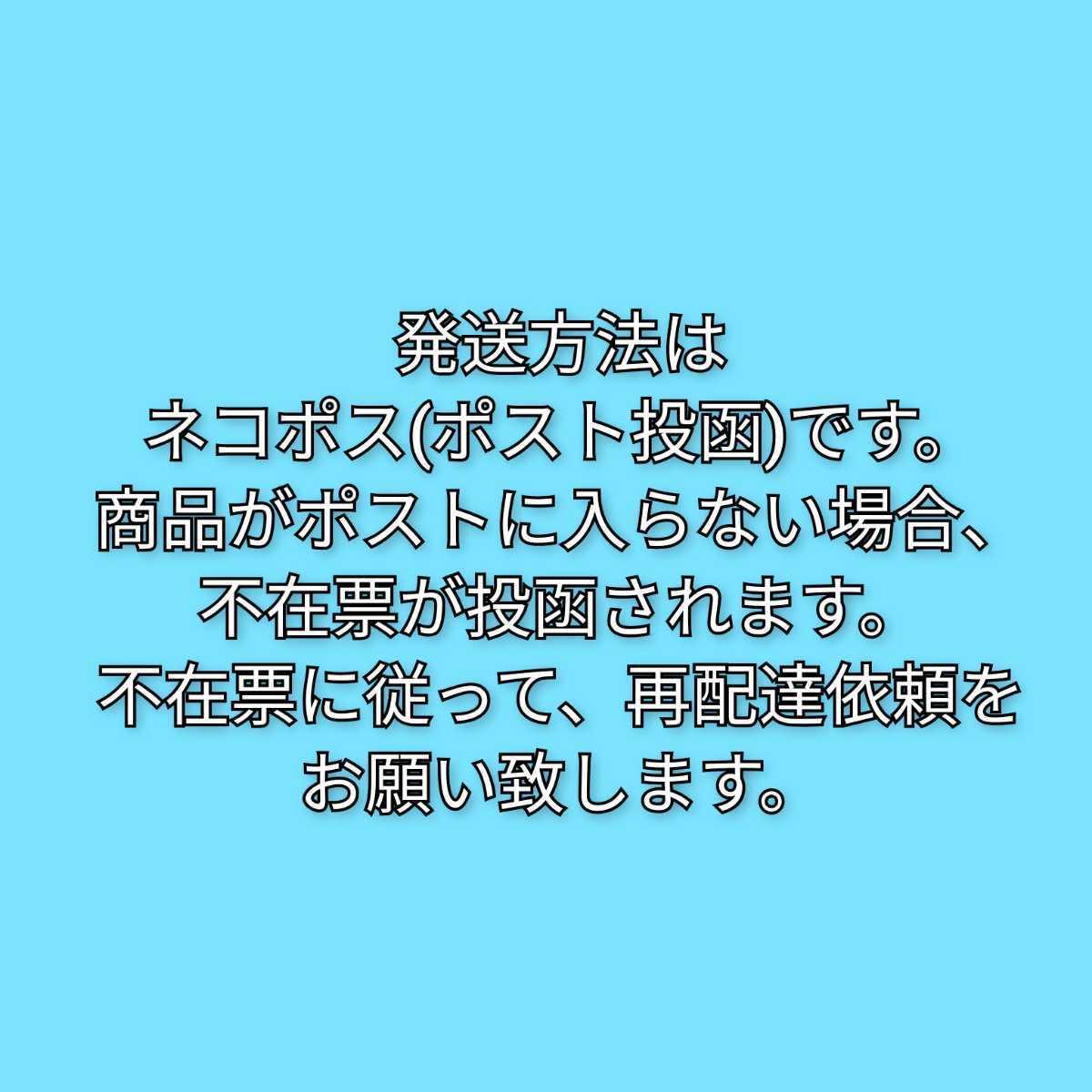 ビクトリーブレンド 20袋 澤井珈琲 ドリップコーヒー_画像3