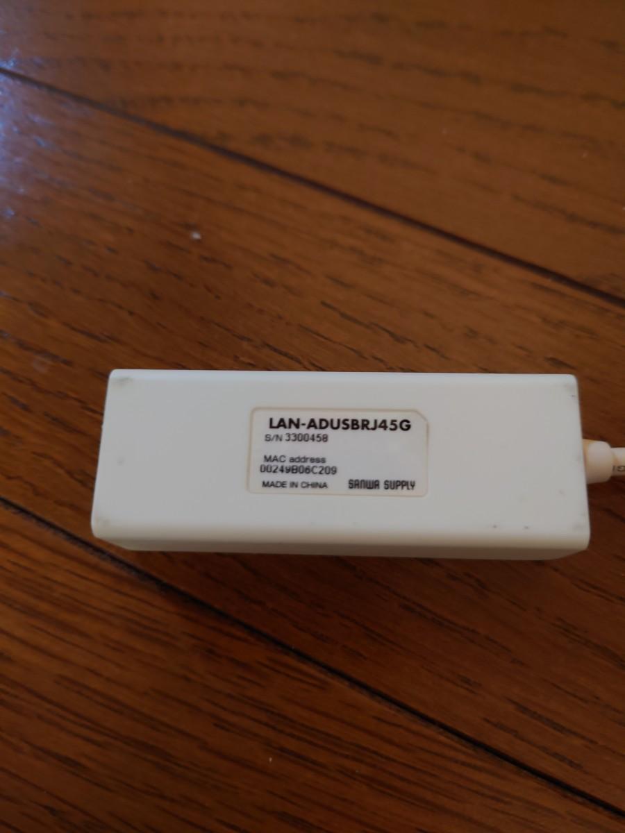 USB3.0 ExpressCard/54とUSB LANアダプタ