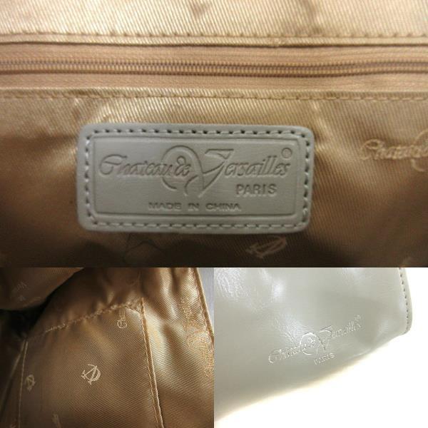 シャトーベルサイユ CHATEAU DE VERSAILES トート バッグ ハンド 手提げ エコレザー ライトグレー系 かばん 鞄 レディース_画像4