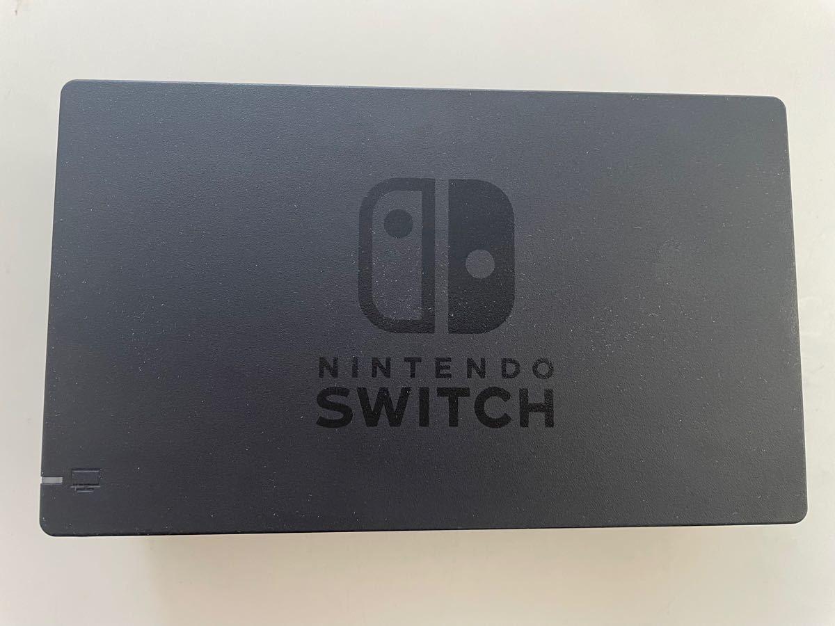 ニンテンドースイッチ Nintendo Switchドック 純正品 ジャンク品