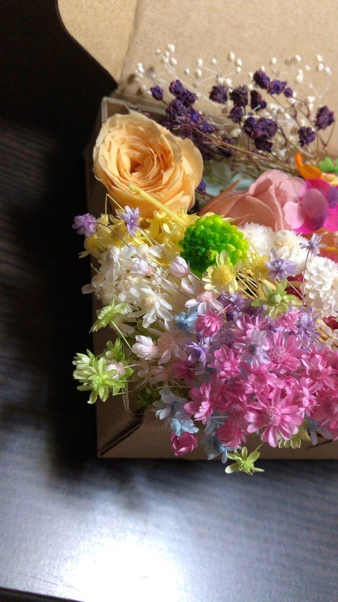 プリザーブドフラワー花材詰め合わせセット ハーバリウム花材 ハーバリウムボールペンにも 箱A6サイズ