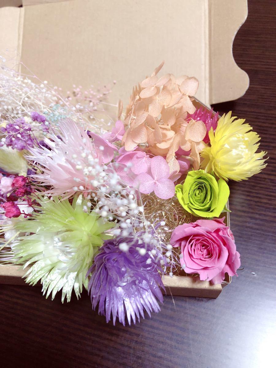 【P102】プリザーブドフラワー  ハーバリウム花材 ハーバリウム ドライフラワー 花材セット A6サイズ箱