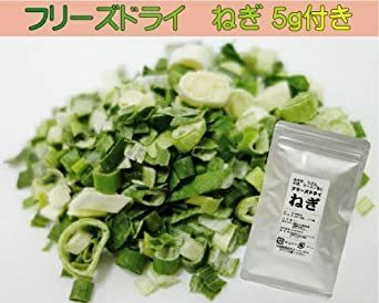 新品アマノフーズ フリーズドライ 味噌汁 ( なす わかめ 野菜 ) 3種類 30食 うちの おみそ汁 小袋ねぎ1袋WS6I_画像7