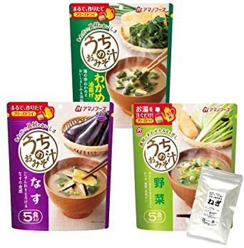 新品アマノフーズ フリーズドライ 味噌汁 ( なす わかめ 野菜 ) 3種類 30食 うちの おみそ汁 小袋ねぎ1袋WS6I_画像1