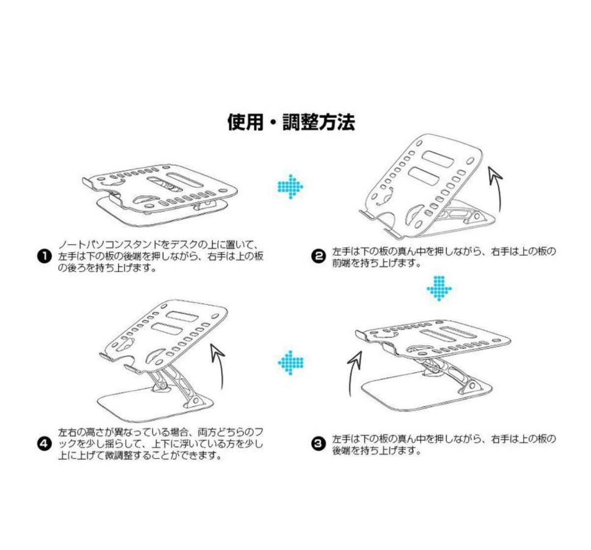ノートPCスタンド ノートパソコンスタンド パソコンスタンド 折りたたみ式