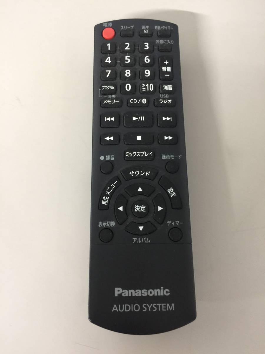 ●Panasonic ミニコンポ Bluetooth対応 SC-HC400-R レッド リモコン付 2017年製 コンパクトステレオシステム パナソニック 【21/0918/03_画像6