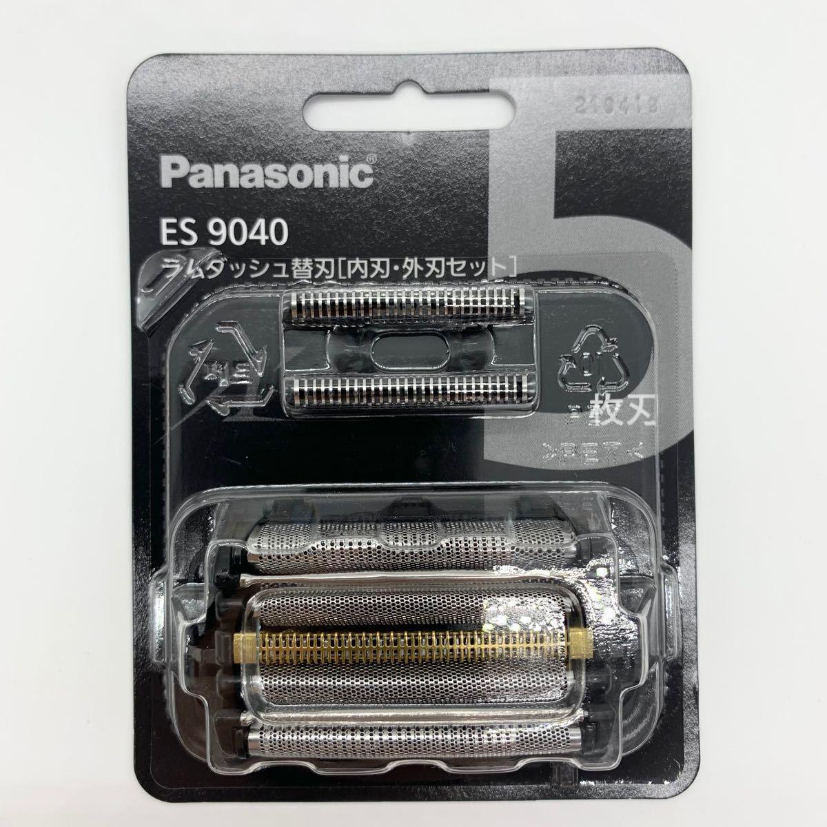 パナソニック ES9040 メンズシェーバー用 替刃 ラムダッシュ 5枚刃 セット刃