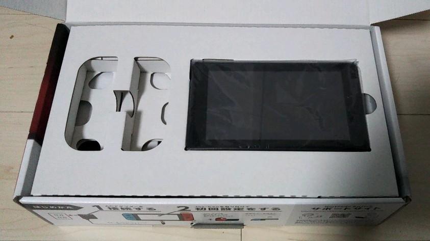 Nintendo Switch(ニンテンドースイッチ)本体、箱のみ