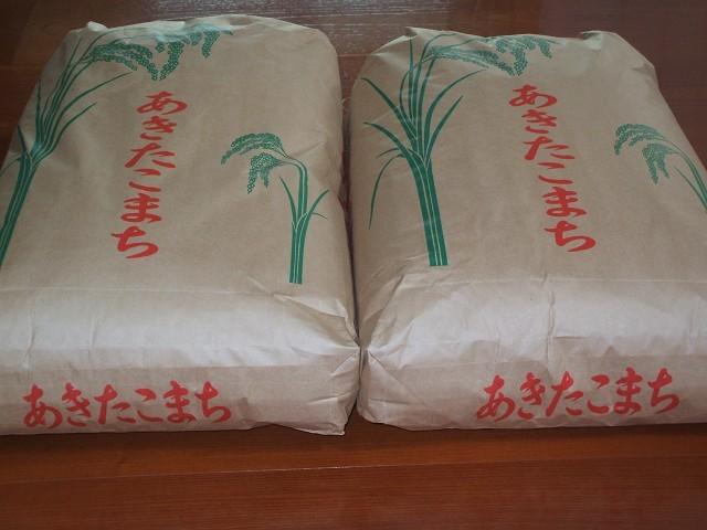 22KH★送料無料!新米30kg精米!あきたこまち無洗米、本場限定さゆり農園!_全国へ発送されるお米の化粧袋