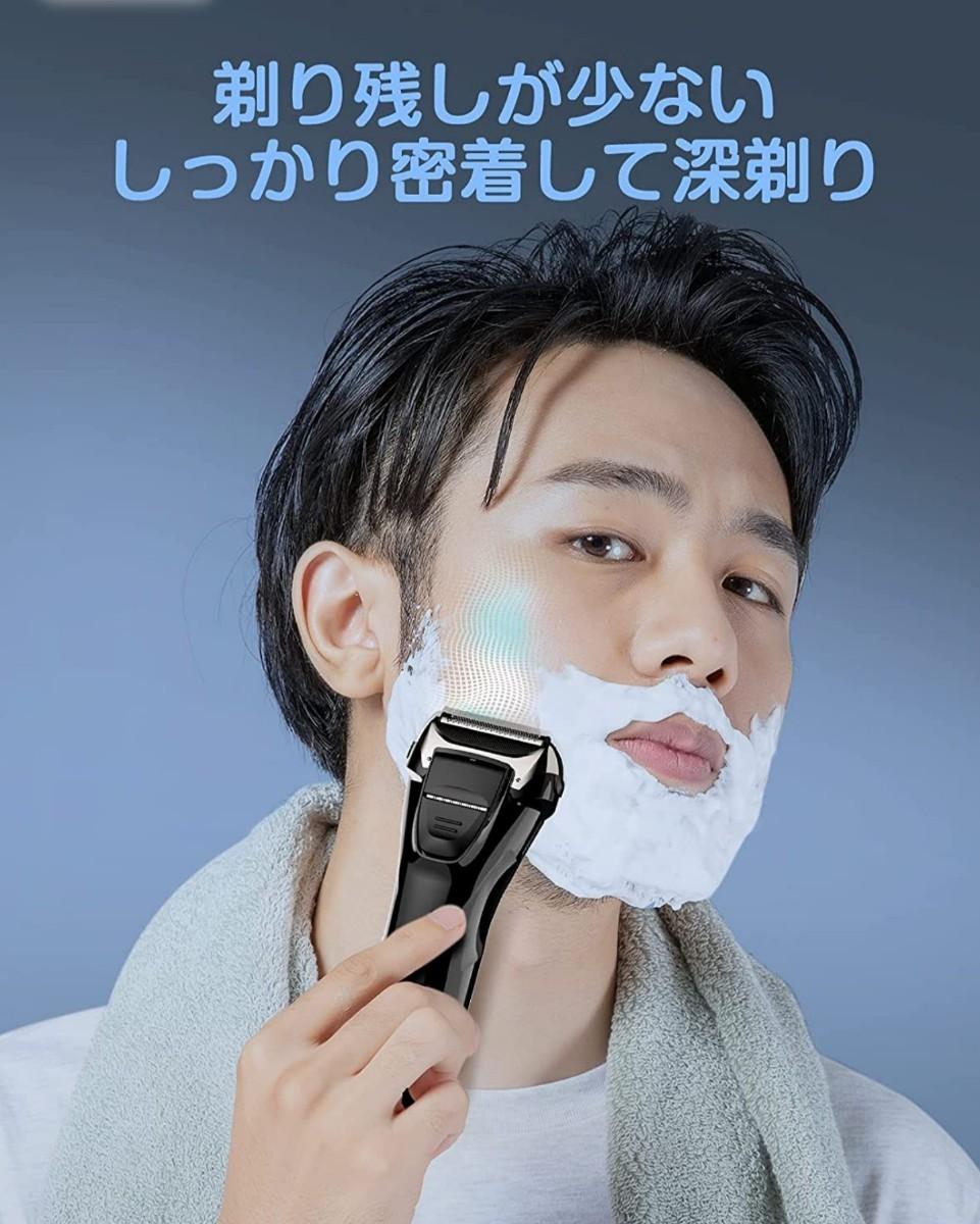 メンズシェーバー 電気シェーバー 電動 往復式 ひげそり 3枚刃 電気シェーバー  メンズシェーバー 電気カミソリ お風呂