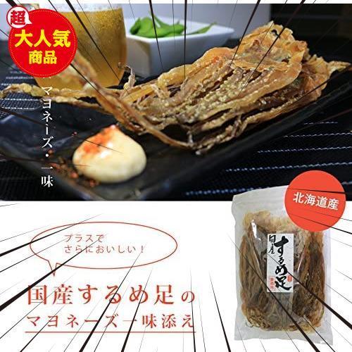 無添加 北海道産 するめ足 業務用 500g チャック袋入_画像4