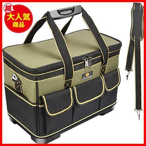 ★色:グリ-ン★ Drado ツールバッグ 工具バッグ 工具袋 道具袋 工具差し入れ 肩掛けベルト付き 大口収納 1680Dオックスフォード_画像1
