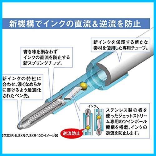 ★サイズ:0.5mm_パターン:単品★ 三菱鉛筆 ボールペン替芯 ジェットストリーム 0.5 多色多機能 黒 5本 SXR80055P.24_画像8