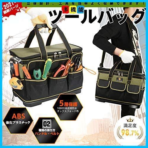 ★色:グリ-ン★ Drado ツールバッグ 工具バッグ 工具袋 道具袋 工具差し入れ 肩掛けベルト付き 大口収納 1680Dオックスフォード_画像2