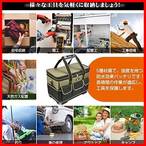 ★色:グリ-ン★ Drado ツールバッグ 工具バッグ 工具袋 道具袋 工具差し入れ 肩掛けベルト付き 大口収納 1680Dオックスフォード_画像6