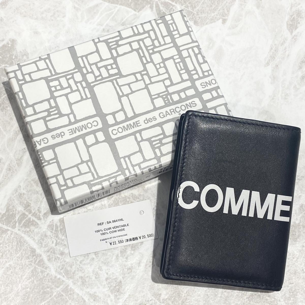 1円~ 中古 COMME des GARCONS コムデギャルソン ヒュージロゴ 二つ折り財布 カード お札入れ 箱付き 黒 ブラック まだまだ使用可能 K4506