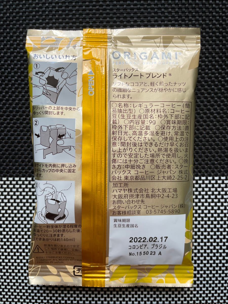 スターバックス VIA オリガミ 24個セット STARBUCKS アイスコーヒー パイクプレイス イタリアンロースト