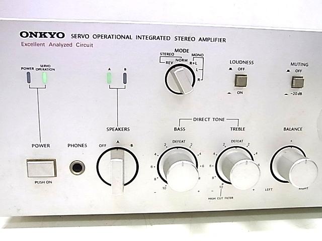 e6464 ONKYO Integra  ONKYO  A-817  интегрированный усилитель   проверено на работоспособность