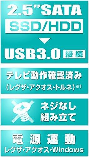 玄人志向 2.5インチ USB3.0接続 ハードディスクケース GW2.5TL-U3/BK_画像8