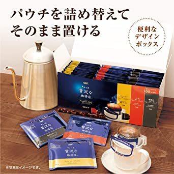 42袋 AGF ちょっと贅沢な珈琲店 レギュラーコーヒー プレミアムドリップ アソート 42袋 【 ドリップコーヒー_画像4