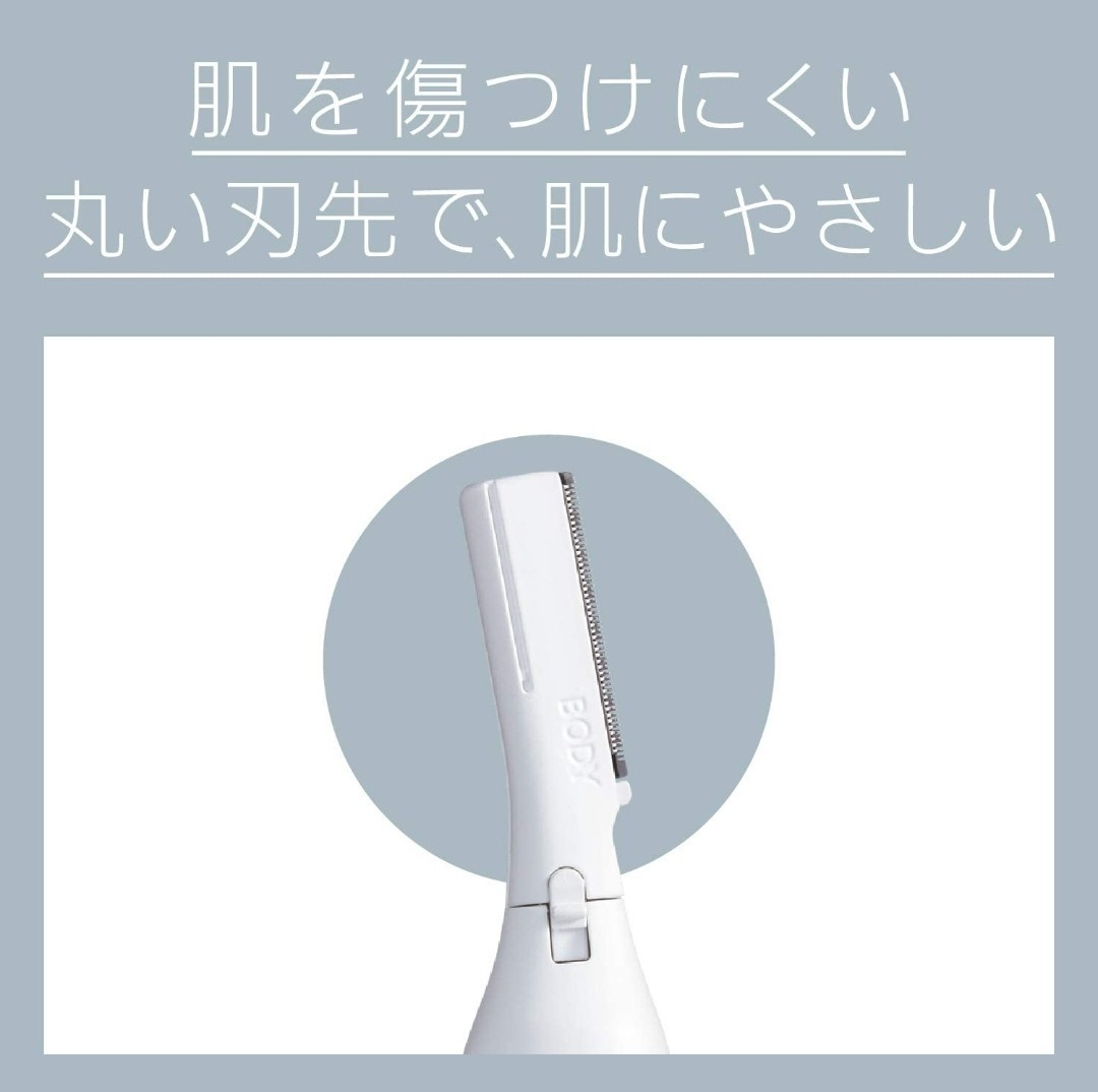 Panasonic パナソニック ES-WR61-P(ピンク調)ボディフェリエボディシェーバー【新品/ 電池付】