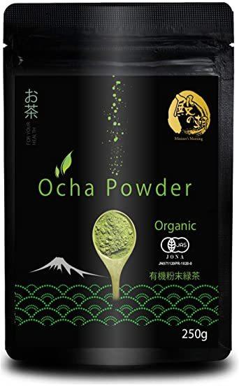 250g 殿の朝 粉末 緑茶 パウダー お茶 国産 オーガニック 有機栽培 JAS認定 (250g)_画像1