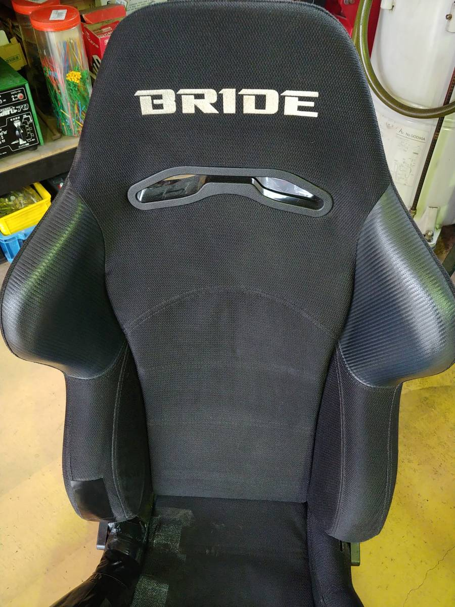 BRIDE bride reclining seat junk pick up only shipping un- possible